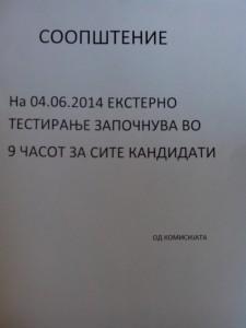IMG_20140603_115022