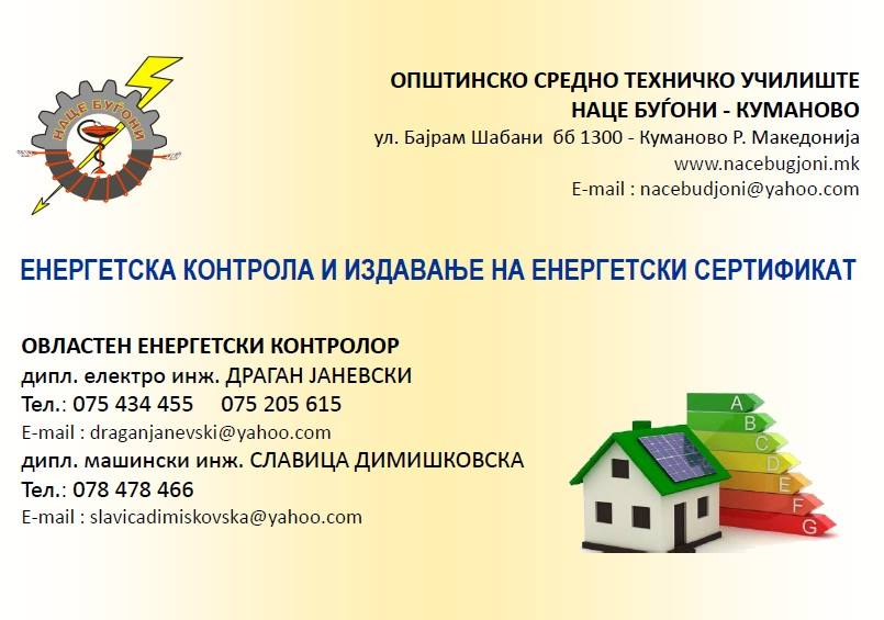 12421680_10206701534629833_2140017773_n
